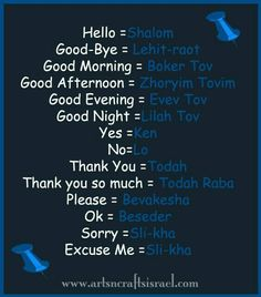 Hebrew - Everyday Expressions (i picked up most of these when i was in israel… i feel proud of myself for remembering even almost 3 years later): Cultura Judaica, Hebrew School, Hebrew Words, Hebrew Quotes, Hebrew Bible, Learn Hebrew, Learning, 3 Years, Faith