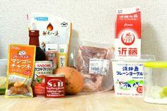 話題となった「タモリカレー」の作り方を紹介 ダントツの本格度 - ライブドアニュース Snack Recipes, Snacks, Chips, Food And Drink, Menu, Cooking, Easy, Japanese, Snack Mix Recipes