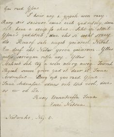 letter written by Jane Austen - she wrote all the words in reverse order for her niece, Cassandra!