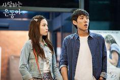 [My Love Eundong] Yoon Sohee as Ji Eundong Yoon So Hee, Korean Drama Stars, Korean Dramas, Bomber Jacket, My Love, Wallpaper, Novels, Wallpapers, Drama Korea