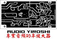 Amplificador Yiroshi TR3500 Con Super Driver 1500W Hifi Amplifier, Class D Amplifier, Power Supply Circuit, Circuit Diagram, Electronics Projects, Yamaha, Audio Amplifier, Stuff Stuff, Electrical Work