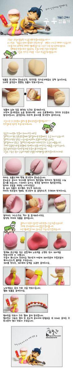 [Awesome kid Bake :: Naver blog
