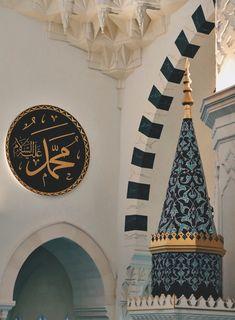 Quran Wallpaper, Mecca Wallpaper, Islamic Quotes Wallpaper, Islamic World, Islamic Art, Mekka Islam, Mecca Masjid, Medina Mosque, Muslim Images