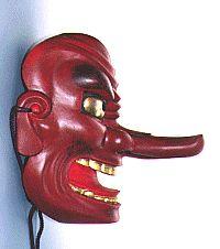 Oni | Japanese Oni Masks