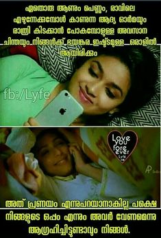Image Result For Feeling Sad Images In Malayalam Lov Feelings