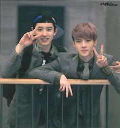 Chanyeol and Sehun <3