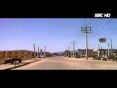 충남 1987년의 청양풍경 (서울1TV)