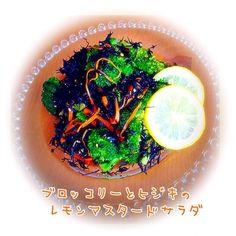 咲きちゃん〜投稿遅れたけど、実は咲きちゃんが投稿した日にすぐ作ったの ブロッコリーだけど、めっちゃいい味で美味しかったよー いっこ〜食べ友お願いねー♪ - 188件のもぐもぐ - 咲きちゃんのなばなとひじきのレモンマスタードサラダブロッコリーで by tomokeeta