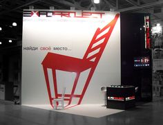 Exhibition stand EXPOPROJECT by Nick Sochilin, via Behance