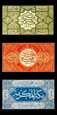 Kingdom of Hejaz - T.E Lawrence (of Arabia), designed the first stamps of the kingdom as a political statement prior to the revolt in 1916. They were a thing of beauty and also tasted good as he used a strawberry-flavoured glue. The Arabs reportedly bought the stamps just to lick the glue.