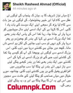 sheikh rasheed on nawaz sharif Sheikh Rasheed Remarks About Nawaz Sharifs Statement for Voters