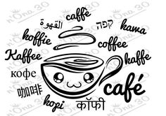 KAWAII COFFEE design file for Silhouette or other por Nona30