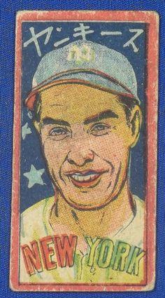 Late 1940's ( post war) Joe DiMaggio / New York Yankees : Japanese Menko Baseball Card / vintage antique old art card toy / historic history paper material Japan