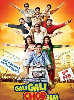 Gali Gali Chor Hai (2012) Full Movie Watch Online Free HD - MoviezCinema.Com