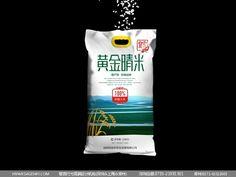 大米包装设计公司/农产品包装设计公司/大米品牌策划公司/大米品牌设计公司/深圳包装设计公司/大米/农产品