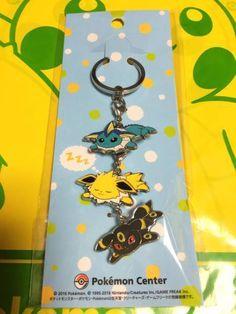 Pokemon Center Original Kuttari triple Key chain Ring Pikachu TD OY Vaporeon | eBay