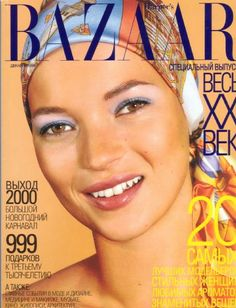 1999 Russian Harpers Bazaar  a pretty young Miss Kate Moss  no airbrushing!!!