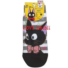 SOCKS - 23-25cm / 9-9.8in - Short - Strong Toes Heels - Gray - Jiji - Kiki's Delivery Service - Studio Ghibli (new product 2016)