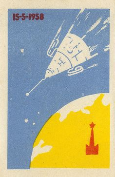 Technolust (spacequest: russian matchbox label by maraid on...)