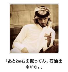 Omar Borkan Al Gala - supposedly one of three men from the UAE deported from Saudi Arabia. The reason - they were all so handsome the Saudi religious police thought they'd turn the heads of local women too much.