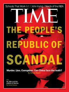 """新一期《时代》周刊封面故事:丑闻人民共和国  新一期的美国《时代》周刊一周内第二次将薄熙来事件作为封面故事,这一次题为""""丑闻人民共和国:谋杀、谎言、腐败。中国能面对真相吗?"""""""