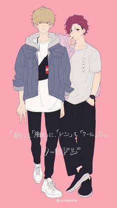 クールドジ男子 by Nata Kokone Kurudoji Danshi Boy Drawing, Manga Drawing, Boy Illustration, Character Illustration, Manga Boy, Anime Manga, Character Drawing, Character Concept, Dibujos Cute