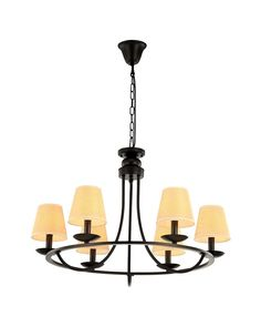 It is so great to share you with this ParrotUncle rustic style chandelier with many braches. This chandelier with three blending iron handles and there are six bulbs with flaxen shades on the hook. I think it is a great ornament for home decoration. It can be used for dinning room, bed room and so on. The quality and design of this pendant light will talk themselves and get involved into your home surroundings. If you want more retro and industrial lamps, please check here…