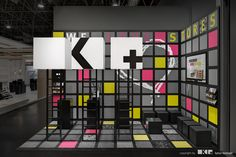 Discover New Spaces by kplus konzept GmbH -  http://kplus-konzept.de/en