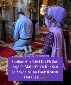 Best Urdu Poetry Images, Kos, Islamic, Religion, Inspirational Quotes, Feelings, Instagram, Life Coach Quotes, Inspiring Quotes