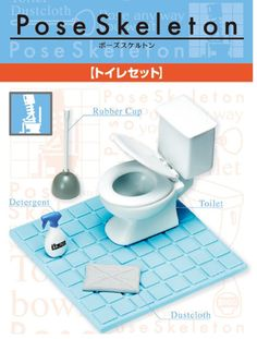 US $8.70 New in Collectibles, Animation Art & Characters, Japanese, Anime