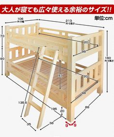 Kids Bedroom Furniture, Diy Furniture Projects, Pallet Furniture, Furniture Plans, Bed Frame Design, Bedroom Bed Design, Wooden Bunk Beds, Kids Bunk Beds, Loft Bed Plans