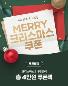 by.이승아 Promotion, Banner, Merry, Banner Stands, Banners