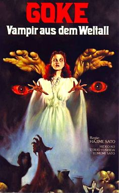 """Goke, Body-Snatcher from Hell (1968), pilfering imagery from """"I Walked With A Zombie."""""""