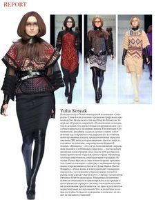 MEDIA DRESS CODE magazine SPbFW  DAY 2 Yulia Kosyak www.spbfashionweek.ru #spbfw #fashion #media #dscd #day2 #kosyak #look #new #collection #designer #art #model #photo #elegant #trend #style #stylish #мода #стиль #instafashion #glam