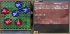 http://tarakoru.exblog.jp/iv/detail/index.asp?s=831666