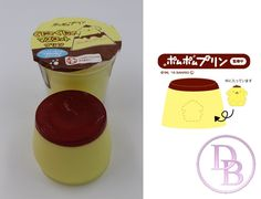 Pom Pom Purin Flan Water squishy Available at: http://delitefulboutique.com/product/pom-pom-purin-flan/