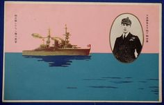 1910's Assort of Postcards Commemorative for the Visit of the Prince of United Kingdom & HMS Renown - Japan War Art