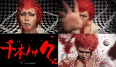 Dangan Ronpa Leon cosplay execution by dat-baka on deviantART