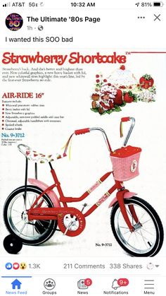 1980s Toys, Berry Baskets, Air Ride, Rubber Tires, Strawberry Shortcake, Streamers, Berries, Toys From The 80s, Aviation