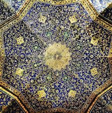 Under Iranian Mosques Ceilings Iranian, Architecture, Wall Tiles, Psychedelic, City Photo, Ceiling, Kitchen Cutlery, Muslim, Walls