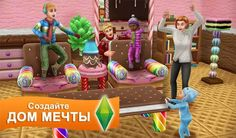 The Sims FreePlay MOD Unlimited Simoleons Lifestyle Points Social Points Lifelong Friends, Real Friends, Sims Love, Sims Stories, Salsa Dancing, Marriage Proposals, Best Mobile, Simulation Games, New Relationships