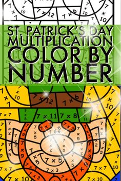 St. Patrick's Day Multiplication Color by Number- 2's to 12's  This is a colorful set of multiplication color by number sheets. This set is one page per 2's to 12's, so 11 sheets altogether! I've included answer keys, too! Students solve the multiplication facts then color the picture by the code! Every picture is different! So much fun!