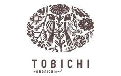 HOBONICHI の TOBICHI - ほぼ日刊イトイ新聞