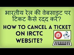 How to Cancel a Ticket on the Indian Railways Website?  Indian Railways ki website par e-ticket kaise cancel karte hain?  भारतीय रेल की वेबसाइट पर इ-टिकट कैसे रद्द करते हैं?