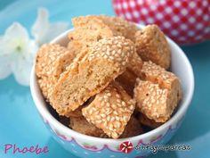 Μπουκίτσες γλυκάνισου #sintagespareas #biscotti #paximadakia Greek Bread, Bread Bun, Greek Recipes, Biscuits, Tea Time, Cookie Recipes, Sweet Tooth, Deserts, Brunch