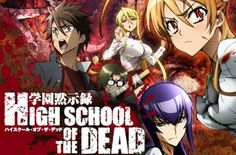 High School Of the the Dead