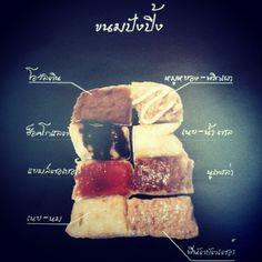 ปังปิ้ง Owl Coffee แผ่นละ 10 บาท ร้านอยู่ลาดพร้าว 107 แยก 7 มากินกันเถอะได้โปรด Menu Design, Food Design, Honey Toast, Candy S, Bakery Cafe, Sandwiches, Deserts, Bread, Roll Up Sandwiches