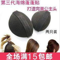Katze Ohren Hairband Kopfband Party Kopfschmuck Haar Zubehör Make-up Tools Pro