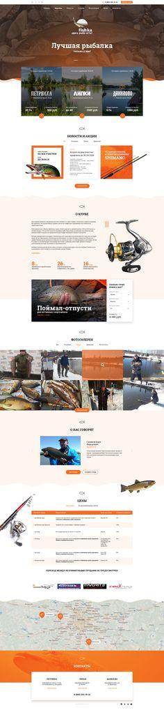 Fishka Fish on Behance