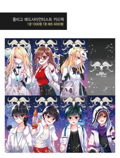 Zombie High, Anime, Cartoon Movies, Anime Music, Animation, Anime Shows